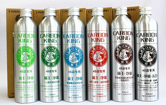 碳王CarbonKing?TW-1571發動機祛碳抗磨保護劑(鋁瓶)